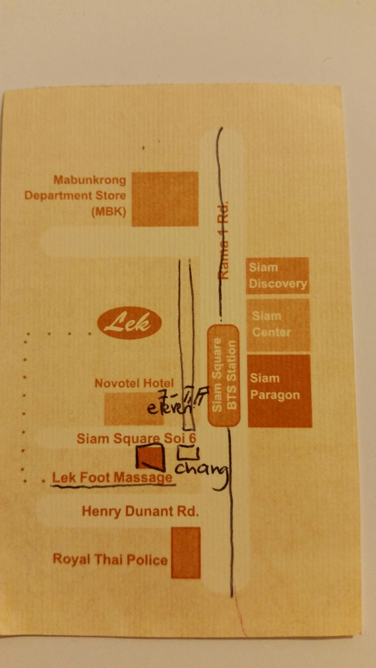 Chang Foot Massage Jerms Bbs Diagram Image